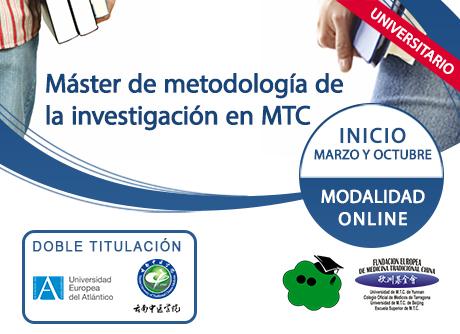 Baner_masteres_mtc_460x334_investigacion